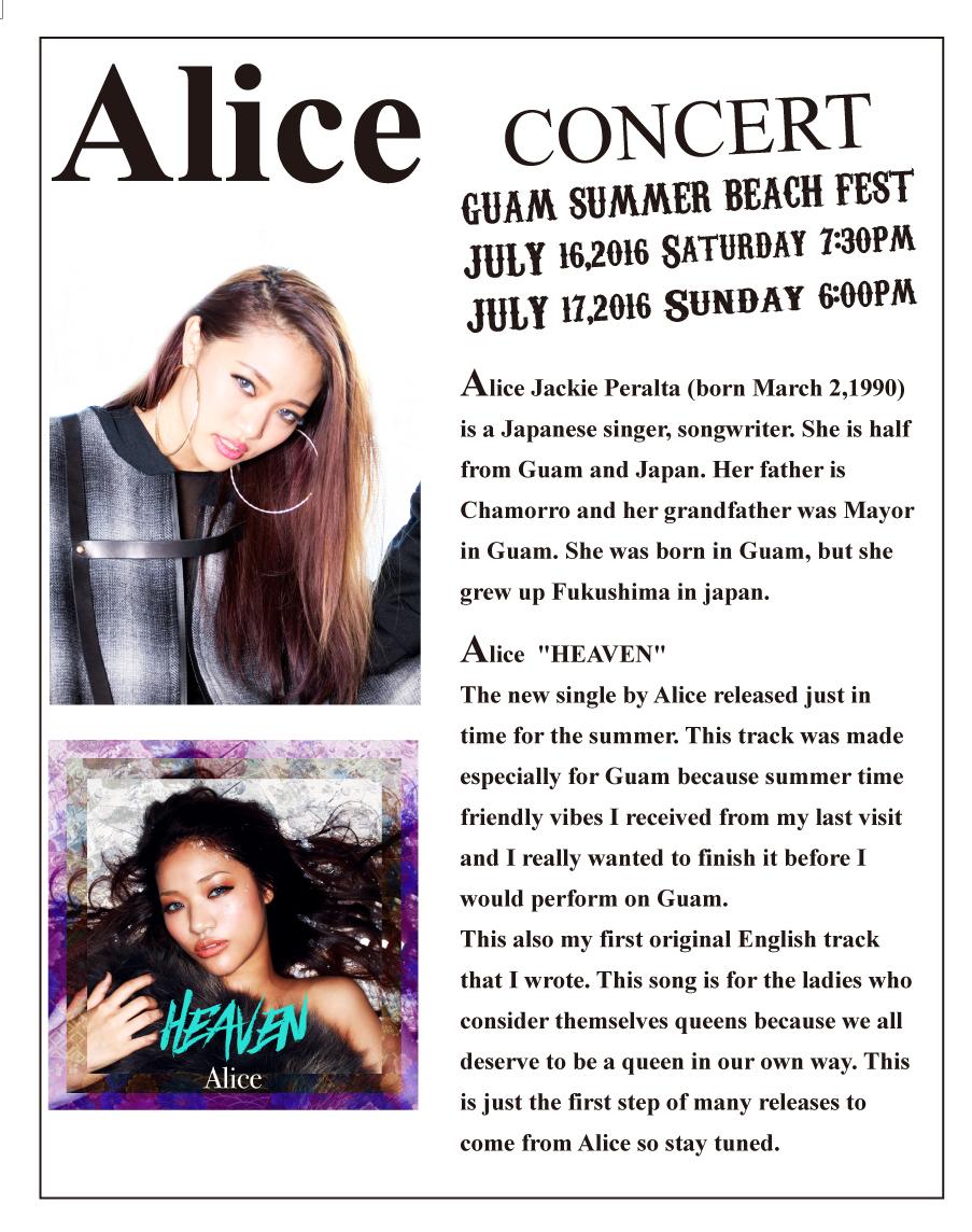 Alice: 7月16~17日 『グアムサマービーチフェスティバル』オープニングサマーパーティーにてライブパフォーマンスを行います。